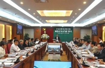Khai trừ đảng và kỷ luật nhiều cựu cán bộ Tổng Công ty Thép Việt Nam