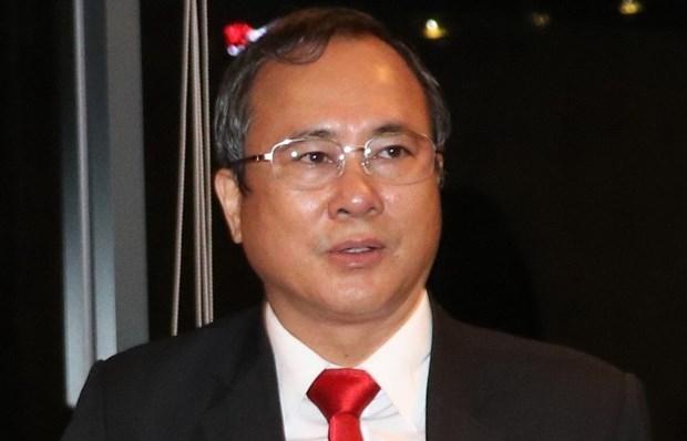 Bộ Chính trị, Ban Bí thư kỷ luật Ban Thường vụ Tỉnh ủy Bình Dương
