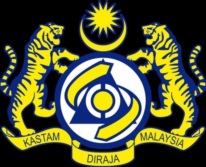 Hải quan Malaysia nghiệm thu trực tuyến các thiết bị kiểm tra hải quan