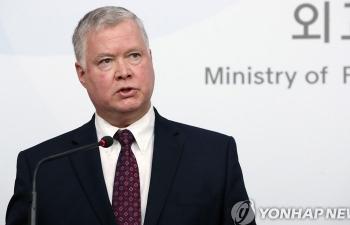 Đặc phái viên Mỹ muốn gặp đối tác Triều Tiên trong thời gian ở Hàn Quốc