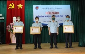 Ba tập thể Cục Hải quan Thanh Hóa vinh dự nhận Huân chương Lao động hạng Ba