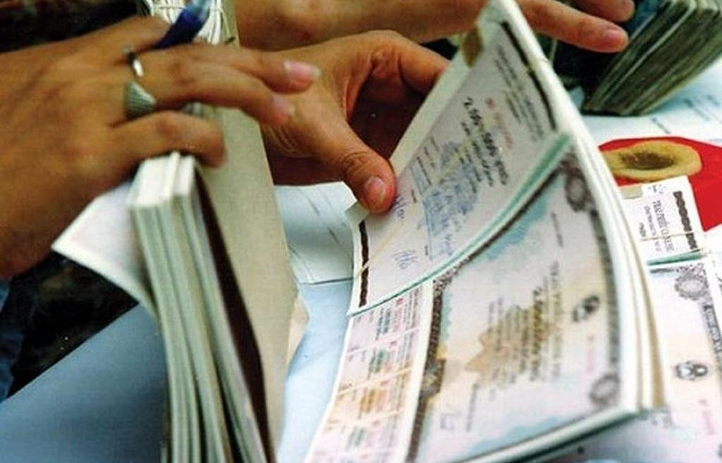 Lợi ích đôi bên từ việc mua lại có kỳ hạn trái phiếu chính phủ
