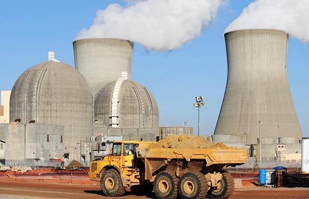 Đề xuất giảm mức thu một số loại phí trong lĩnh vực năng lượng nguyên tử
