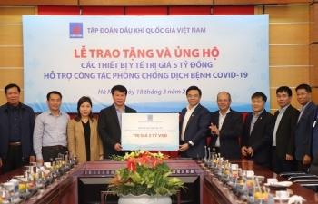 Tập đoàn Dầu khí Việt Nam tặng 5 tỉ đồng phòng chống dịch Covid-19