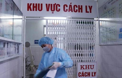 Thêm 7 ca dương tính với Covid-19, trong đó có 1 bác sỹ điều trị bệnh nhân Covid-19