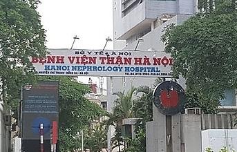 Đã có kết quả xét nghiệm Covid-19 lần 1 của 158 người liên quan bệnh nhân 254 ở Mê Linh