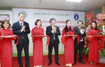 Khai trương Trung tâm Phẫu thuật Tạo hình Thẩm mỹ BV Việt Đức