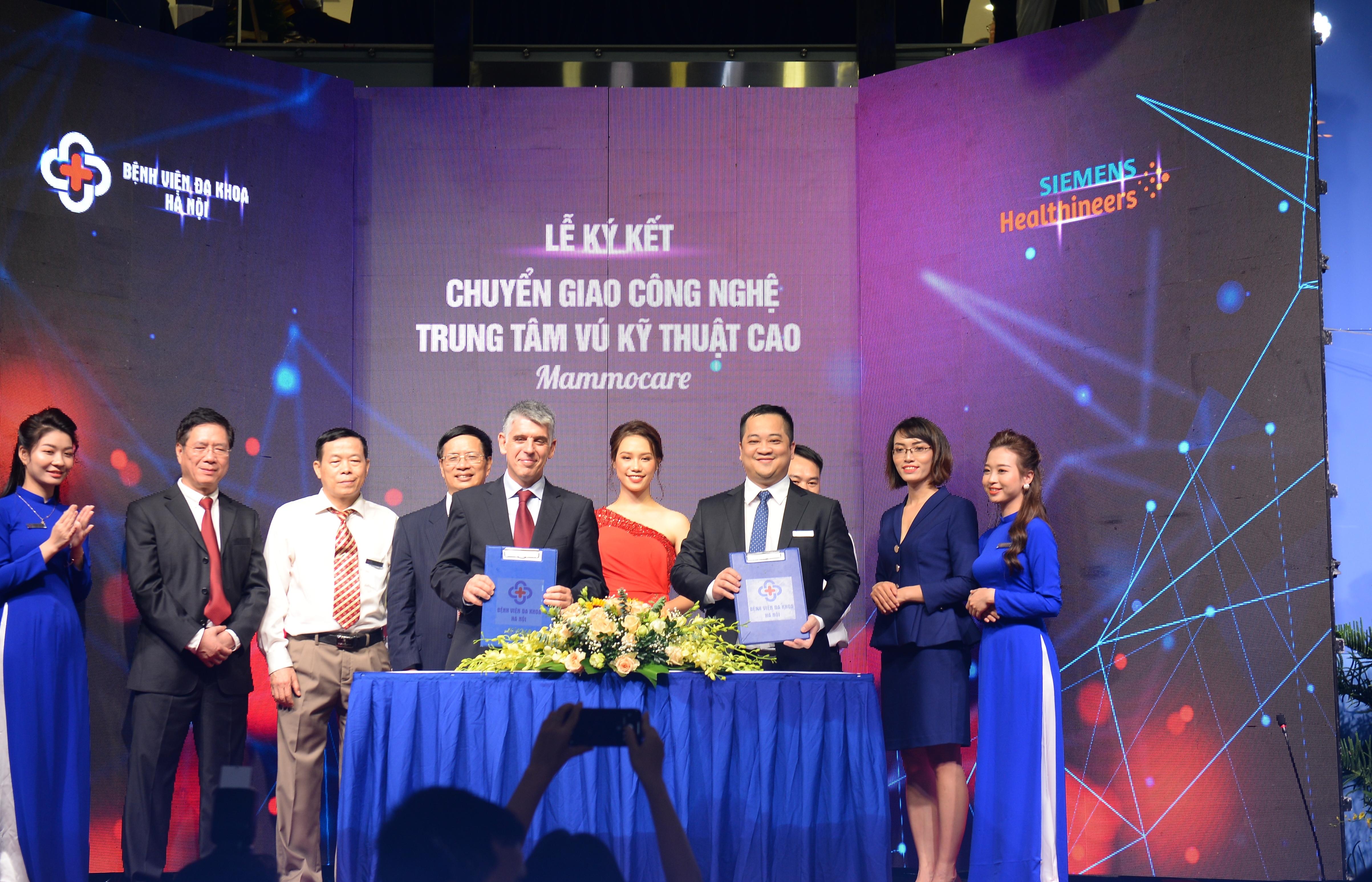 BV Đa khoa Hà Nội ra mắt hệ thống Trung tâm kỹ thuật cao