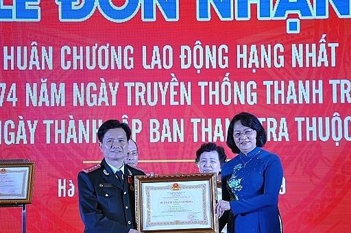 Thanh tra Bộ Y tế nhận Huân chương Lao động hạng Nhất