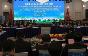 Hội đàm giao lưu hợp tác cửa khẩu 4 tỉnh biên giới (Việt Nam) và Quảng Tây (Trung Quốc)