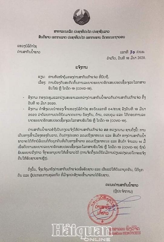 Khách nhập cảnh, hàng hóa nhập khẩu vào Lào qua cửa khẩu quốc tế Cầu Treo phải cách ly 14 ngày