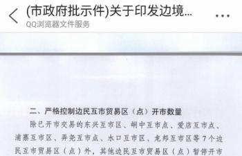 Lạng Sơn: Trung Quốc ngừng thông quan hàng hoá để ăn tết thanh minh