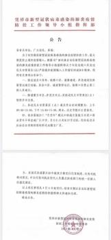 LạngSơn:Trung Quốc giãn thời gian làm việc tại cáccửa khẩu