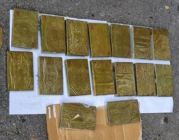 Lạng Sơn: Bắt 4 đối tượng buôn bán, vận chuyển trái phép16 bánh heroin
