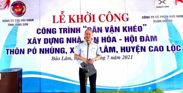 Hải quan Lạng Sơn khởi công xây dựng công trình dân vận khéo trị giá 700 triệu đồng