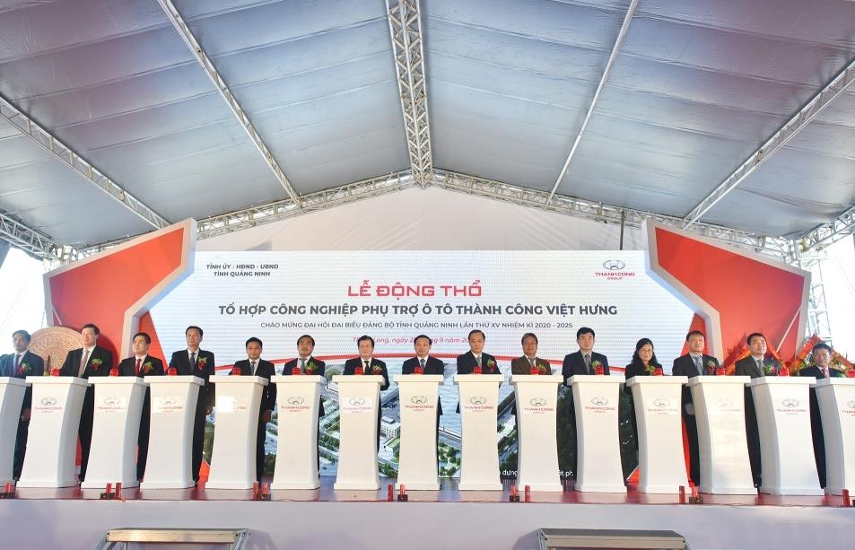Tập đoàn Thành Công xây dựng Tổ hợp công nghiệp phụ trợ tại Quảng Ninh
