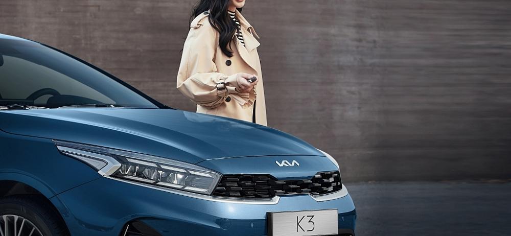 Ra mắt KIA K3, THACO chốt giá từ 559 triệu đồng