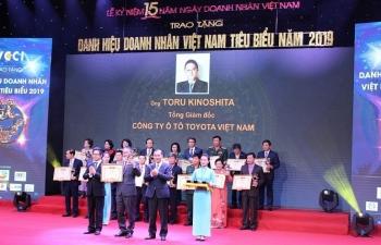 Toyota Việt Nam vinh dự nhận hai giải thưởng danh giá