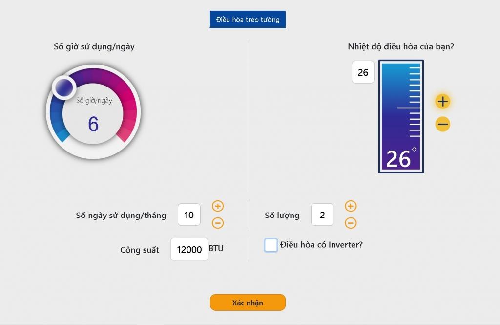 Trang web được thiết kế thân thiện để khách hàng dễ dàng điền các thông tin về tần suất sử dụng các thiết bị điện trong gia đình