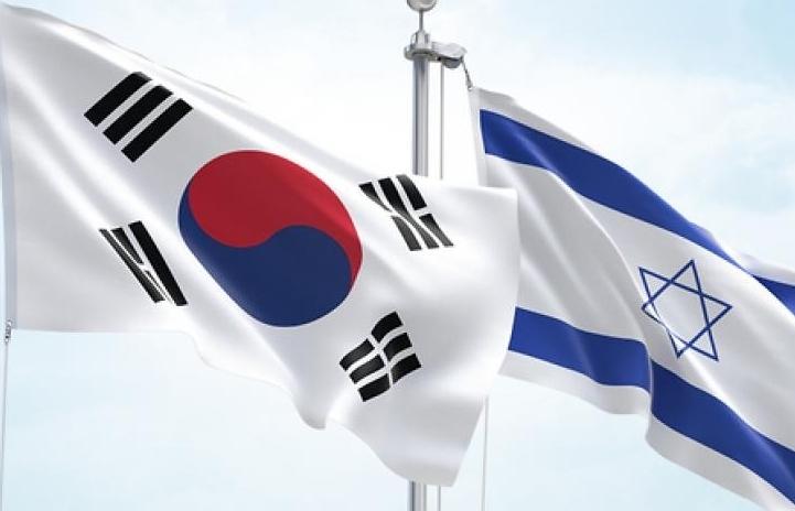 Israel ký FTA với Hàn Quốc, thúc đẩy đàm phán với Trung Quốc, Việt Nam