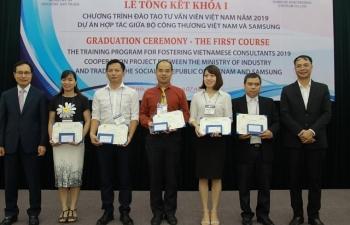 Samsung Việt Nam đào tạo 150 chuyên gia tư vấn công nghiệp phụ trợ