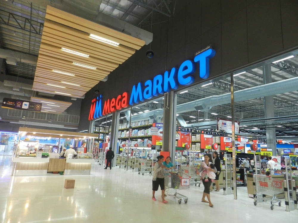 bo cong thuong ky ket hop tac voi mm mega market