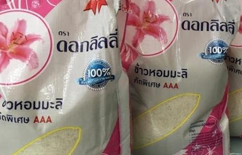 """Iraq ký hợp đồng nhập khẩu gạo Thái Lan đầu tiên sau 7 năm """"đóng cửa"""""""
