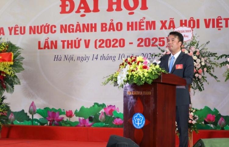 Xây dựng ngành Bảo hiểm xã hội Việt Nam hiện đại, chuyên nghiệp và tinh gọn