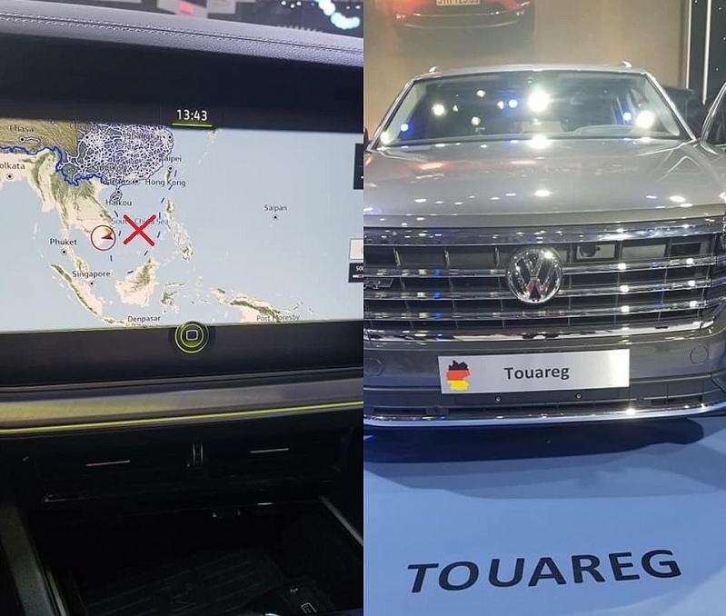 """Cục Đăng kiểm Việt Nam từ chối cấp phép cho xe ô tô có """"đường lưỡi bò"""""""