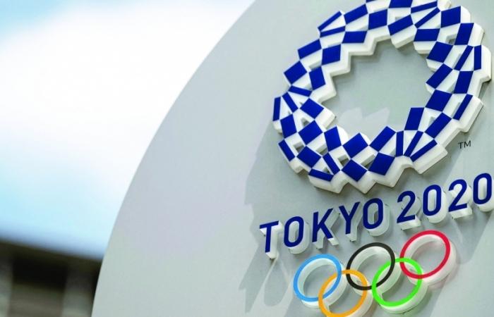 Thế vận hội Tokyo trong
