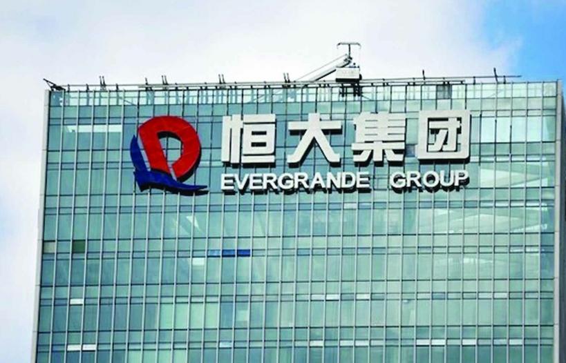 """Tác động của """"bom nợ Evergrande"""" đối với kinh tế Trung Quốc và thế giới"""
