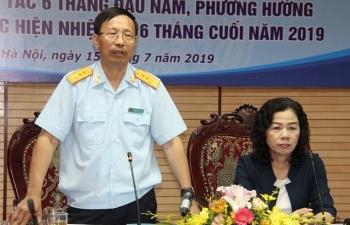 Tổng cục trưởng Nguyễn Văn Cẩn: Xác định rõ ranh giới giữa tạo thuận lợi thương mại và chống buôn lậu, gian lận thương mại