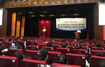 Đảng ủy cơ quan Tổng cục Hải quan: Tổ chức Hội nghị học tập Nghị quyết Trung ương 10