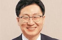 Công chức hải quan Hàn Quốc được bầu làm Cục trưởng của WCO
