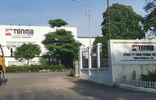 Vụ nghi vấn hối lộ của Tenma Việt Nam: Tổng cục Hải quan tạm đình chỉ 6 cán bộ để làm rõ trách nhiệm