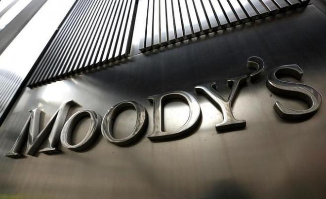 Bộ Tài chính vẫn không hài lòng việc Moody's không hạ bậc tín nhiệm của Việt Nam nhưng điều chỉnh triển vọng