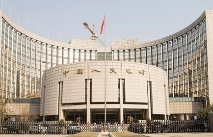Trung Quốc yêu cầu các ngân hàng thắt chặt tín dụng cho đến hết năm