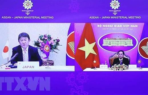 Nhật Bản ủng hộ Tầm nhìn ASEAN về Ấn Độ Dương-Thái Bình Dương